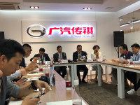 广汽闫建明:传祺Enverge概念车明年量产