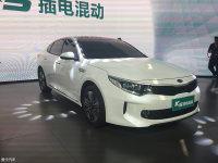 2018北京车展:全新起亚K5混动正式亮相