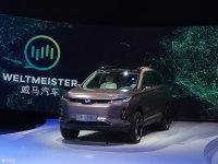 2018北京车展:中型SUV威马EX6正式亮相