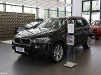 宝马进口车降价 BMW/MINI品牌均有调整