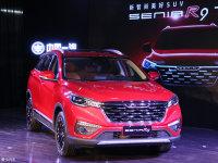 一汽奔腾SENIA R9正式下线 5月26日上市