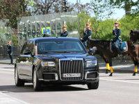 普京的新座驾 Kortezh亮相总统就职典礼