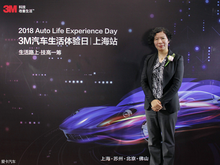 3M汽车生活体验日上海站 专访杨彤女士