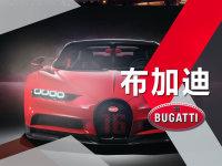 车标的故事(25)  布加迪汽车标志的历史
