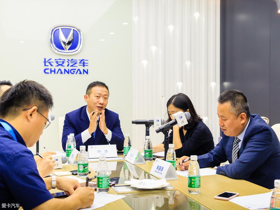 长安叶沛:第三代悦翔基于新平台开发