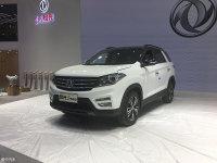 重庆车展:东风风光S560 1.5T车型亮相