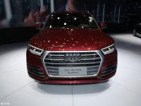 全新奥迪Q5L预售价发布 39.5-58.0万元