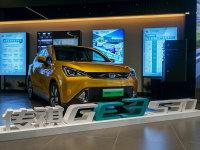 广汽新能源规划 三新车/工况续航500km