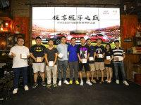 北京汽车燃情世界杯之旅 探享冠军之巅