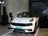 曝领克汽车新车规划 2020年推纯电动车