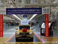 一汽-大众全新中型SUV下线 或命名探荣