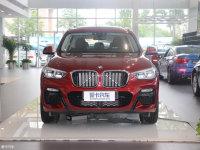 7月4日汽车早报 全新宝马X3售39.98万起