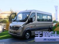 宇通全新商旅客车CL6上市 售24.98万起