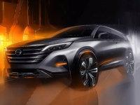 广汽传祺GS5新设计图露出 10月2日发布