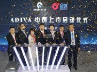 ADIVA AD1/AD3上市 售价4.98万/7.98万
