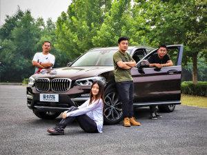 众说纷纭  BMW X3 X-TALKING