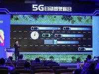 运营商的交通解决方案  5G自动驾驶峰会