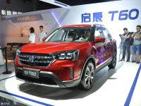 东风启辰T60开启预售 预售区间9-12万元