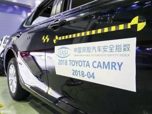 车之安全 C-IASI测试结果公布