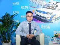 荣威刘志强:向上发展是挑战也是机遇