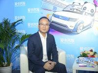 吉利宋军:智能驾驶需要优先定义安全