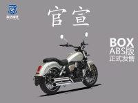 奔达BOX ABS版正式上市 售价2.88万元