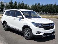 华晨雷诺首款SUV定名观境 广州车展发布