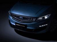 吉利全新MPV车型将于10月10日公布命名