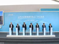 安亭工厂动工 国产大众纯电车来期将至