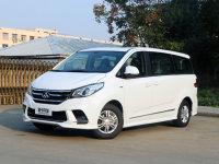 大通G10新车型上市 售15.78-22.98万元