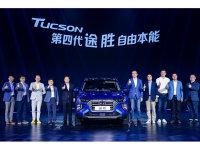 18个月推6款换代车型 北京现代产品大年