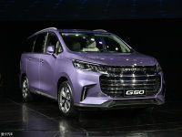 上汽大通全新MPV G50 将于广州车展预售