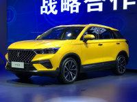 广州车展:一汽奔腾T77售8.98万元起售