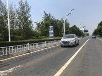 纳智捷U5 EV广州车展亮相 将年内上市