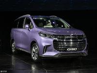 上汽大通G50 12月21日下线 明年2月上市
