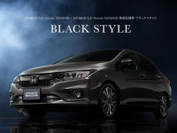 更加运动 本田GRACE Black Style官图