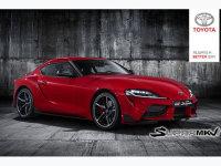 丰田Supra官图泄露 将于北美车展发布