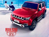 北京BJ40 PLUS城市猎人版配置 更省油了