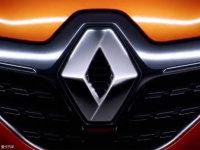 雷诺Clio预告图发布 将1月28日正式亮相