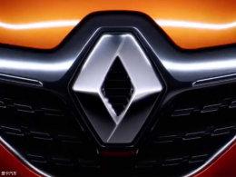 雷诺Clio预告图发布 将1月28日正式表态