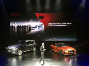 新一代宝马8系将于下半年上市