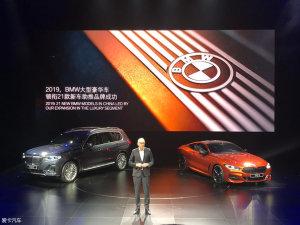 宝马X7亮相 对标GLS等大型SUV