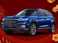 红旗HS5官图发布 中型SUV/上半年上市