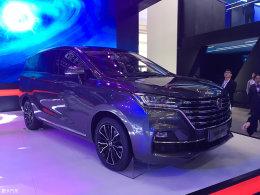 汉腾V7将于今年4月上市 搭载1.5T发动机