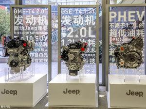 Jeep翻山越岭的秘密 1.3T/PHEV技术解析