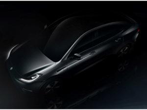 博郡汽车首款车型造型图发布