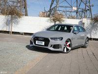 奥迪新款RS4 Avant新消息 将4月初上市