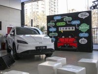 智能+靠谱 体验小鹏汽车城市服务中心