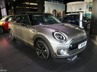 MINI CLUBMAN ONE美学版上市 售23.78万
