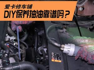放油太费力 抽油泵能帮上忙吗